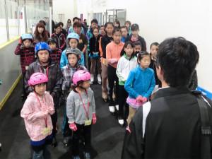 2013鳥取スケート教室 開会式