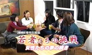 20140103_tv01