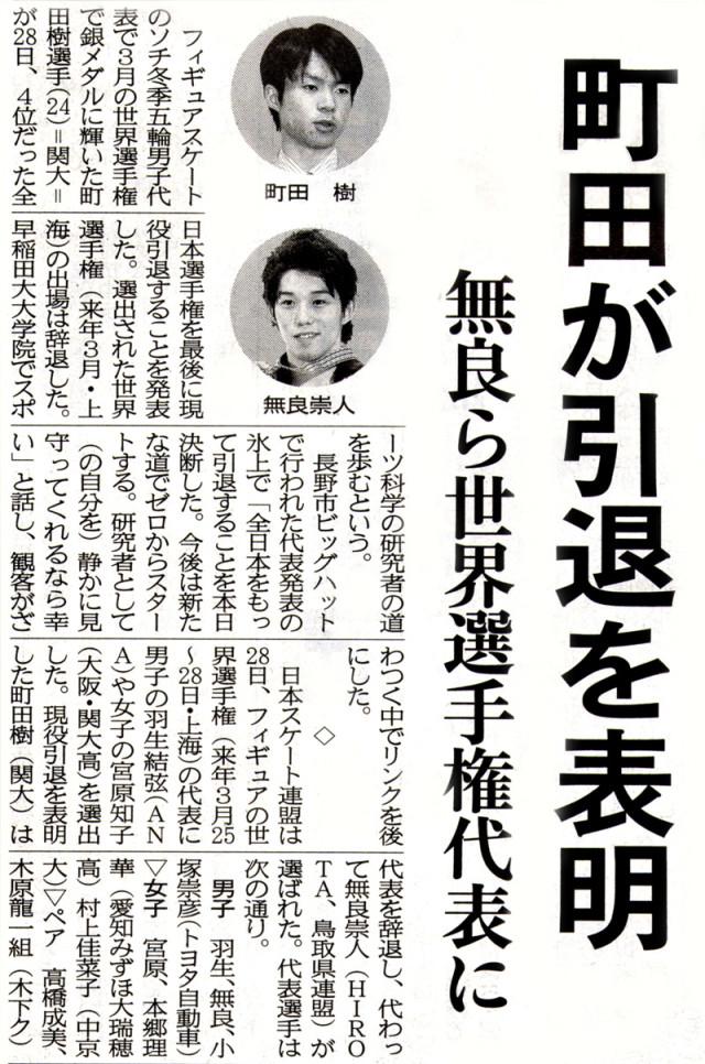 20141229-nihonkai