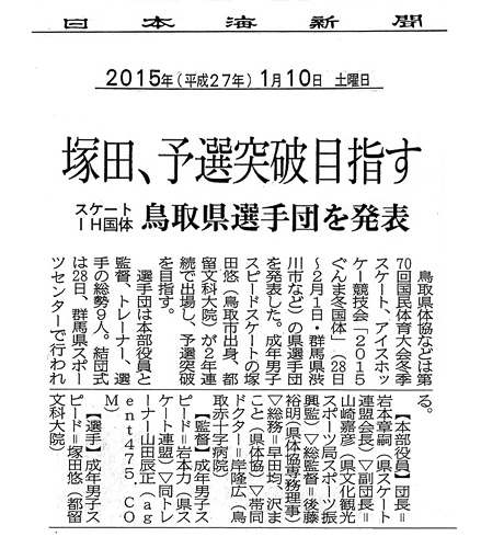 20150110-nihonaki