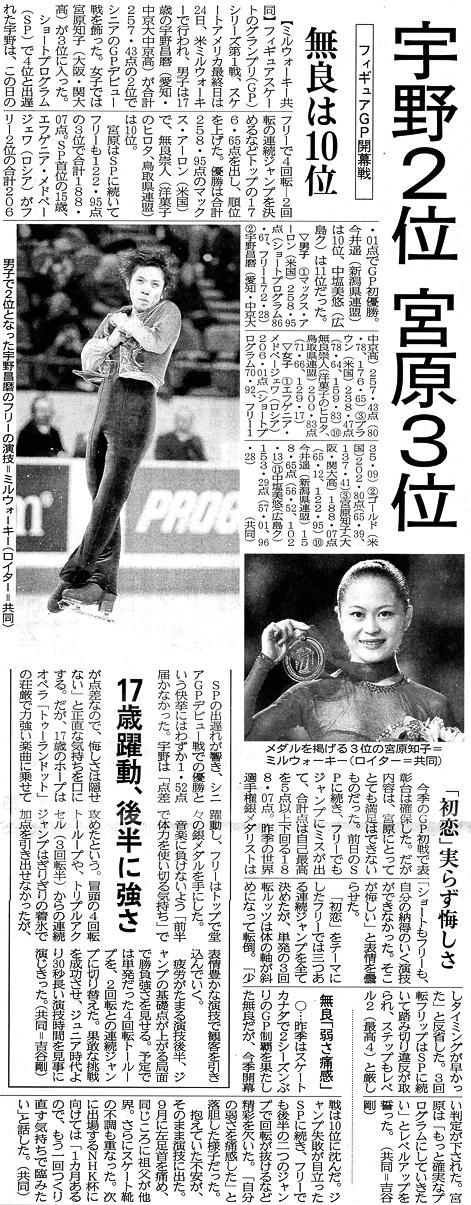 20151024-nihonkai-01