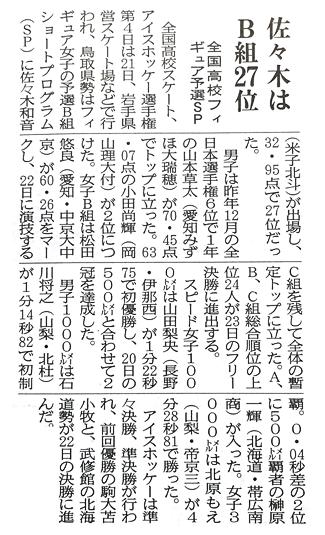 20160122-01