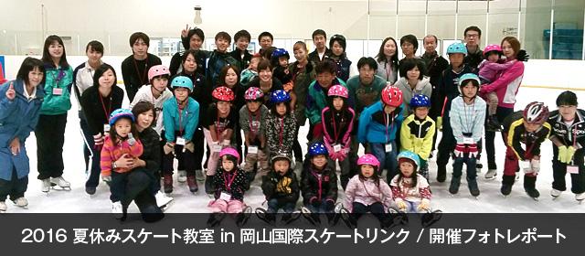 20160811_repo-01