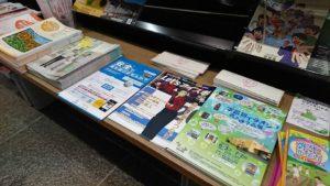 レッツアイスポ No.9 鳥取県スケート連盟・鳥取県アイスホッケー連盟情報誌