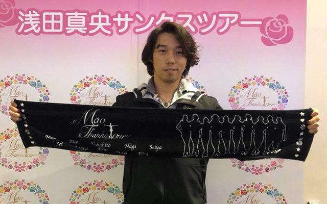 浅田 真央 サンクス ツアー 当選 確率