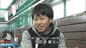 共に山陰のスケートレベルの向上を目指す・全日本フィギュアスケート選手権出場 竹田津彰太さん
