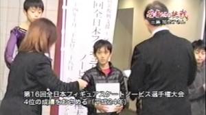 平成24年全日本フィギュアスケートノービス選手権4位の成績をおさめた・山藤一悟くん