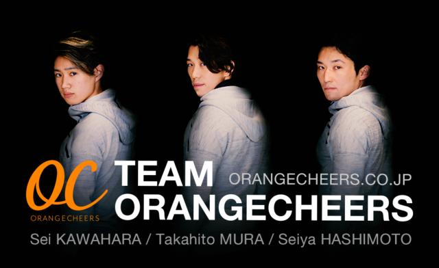 チームオレンジチアーズ TEAM ORANGECHEERS